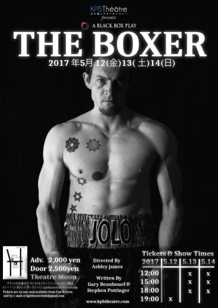 KPB Theater, The Boxer Flyer