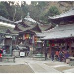 Hozan-ji
