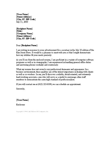 secretary resume cover letter cover letters templates