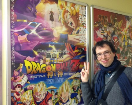 "Achievement unlocked : j'ai vu le film ""Dragon Ball Z - Battle of Gods"" le jour de sa sortie !"