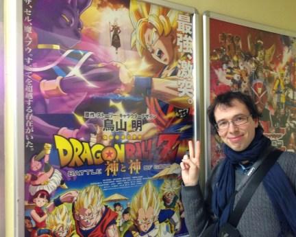 """Achievement unlocked : j'ai vu le film """"Dragon Ball Z - Battle of Gods"""" le jour de sa sortie !"""