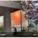 ロスで爆発した複数ビルの場所・名前は?日本人への被害は?