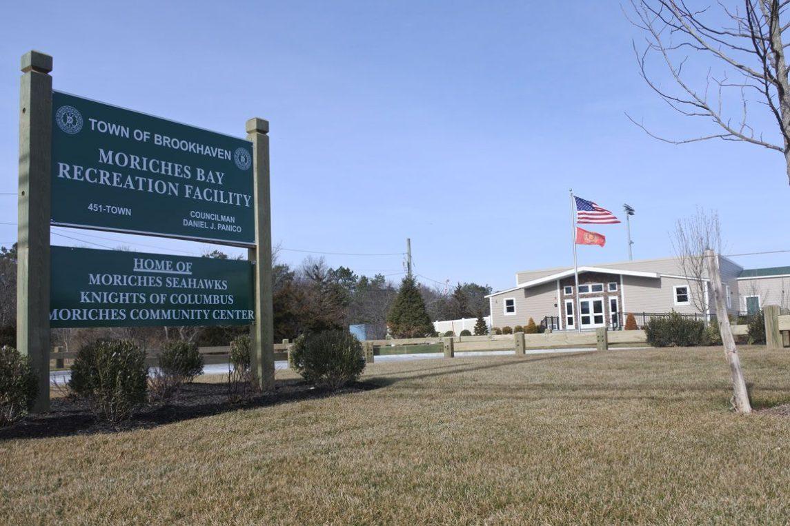 Recreation center sign