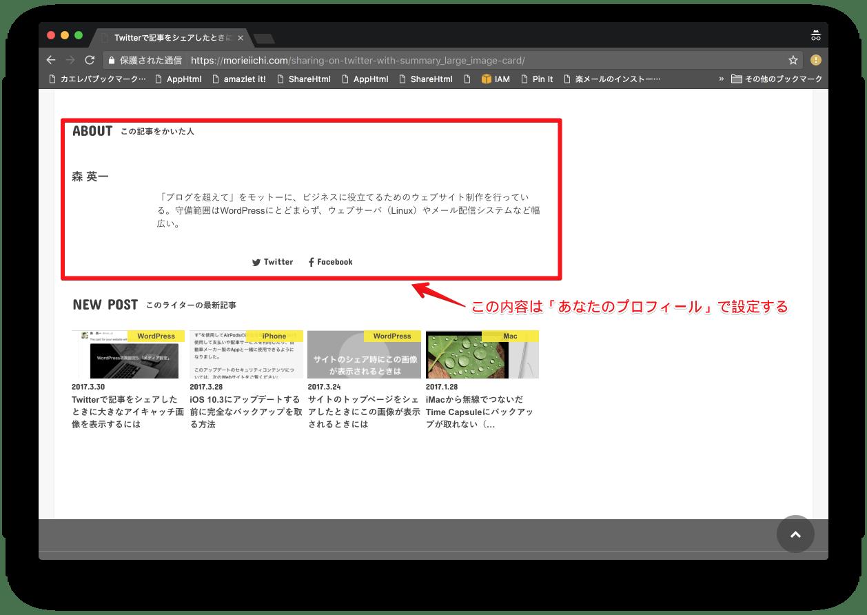 ABOUT-この記事をかいた人(STORK)