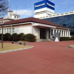 パナソニックミュージアム松下幸之助歴史館リニューアルオープンの日程