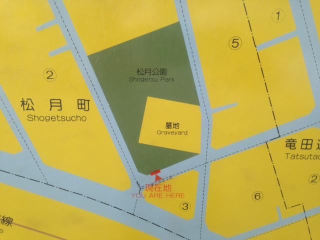 松月公園地図