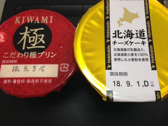 激安プリン&チーズケーキ