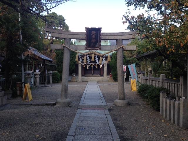 天乃神社鳥居