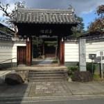 【守口市名所旧跡案内】光明寺の十一面観音立像