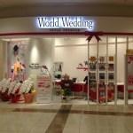 【イオンモール大日 新店舗紹介】2階 World Wedding(ワールドウェディング)