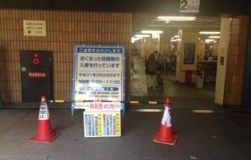 地下駐輪場工事中