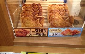 クロワッサンたい焼き+カスタード