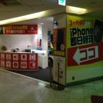 旧型iPhoneの修理もおまかせ「スマホスピタル京阪百貨店守口店」オープン