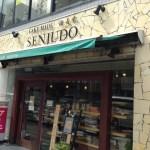 【お知らせ】Senjudo(仙寿堂)守口店が改装工事のため一時閉店