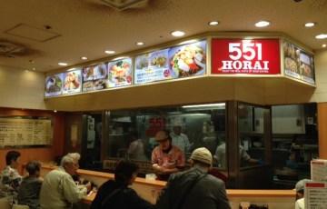 551蓬莱イートインコーナー