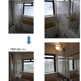 T様邸浴室
