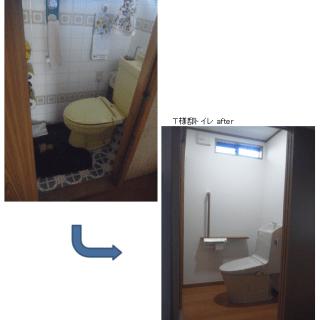 T様邸トイレ
