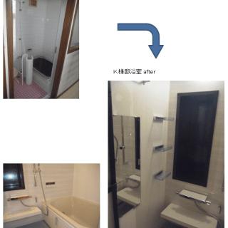 K様邸浴室