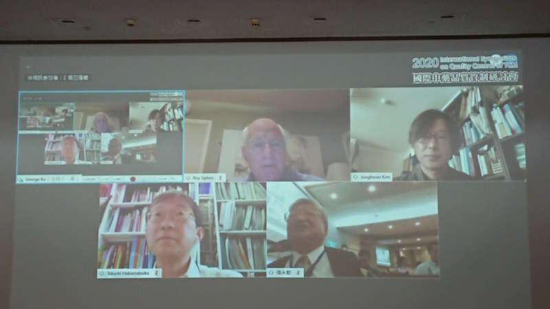 國際中藥品質研討會視訊會議