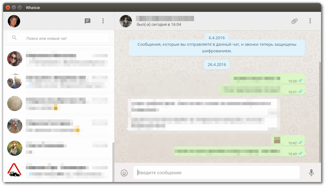 WhatsApp для Ubuntu это Whatsie