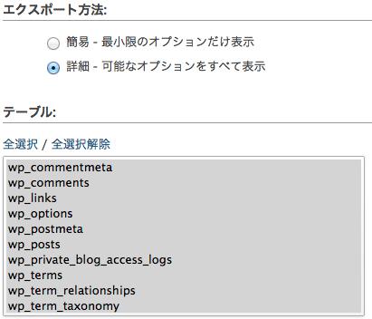 スクリーンショット 2014-02-20 10.33.30