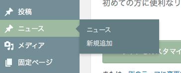 スクリーンショット 2014-03-09 8.27.56