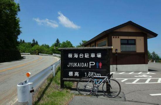 樹海台駐車場 10分短縮!?ゴールド獲得するための2017年「Mt.富士ヒルクライム」直前対策。