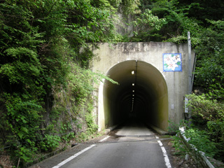 葛城 犬鳴 トンネル