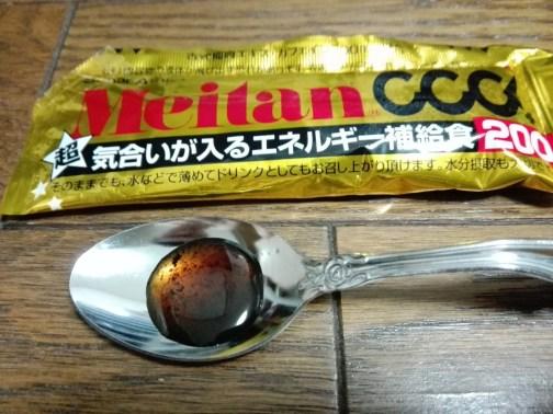 3種味見。ロードバイクに特化した補給食「メイタン・サイクルチャージ」 カフェイン200 効果
