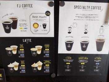 十三峠に程近いビッグなカフェ「FRANCY JEFFERS CAFE」に行ってみた。 メニュー