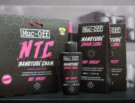 ツール優勝を後押ししたチェーン&潤滑剤Muc-Off『Nanotube Chain』