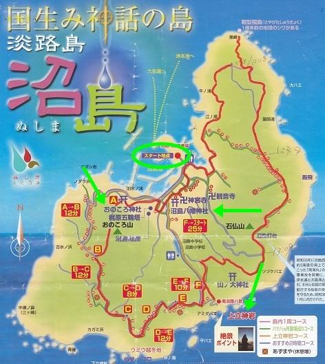 淡路島の穴場な秘所・秘島!ロードバイクでアワイチを200%楽しむ方法【前編】 沼島
