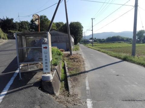 """神宿る淡路島は、楽しさも""""神""""。ロードバイクでアワイチを200%楽しむ方法【二日目】 北坂養鶏所 アクセス 直売所 たまごプリン"""