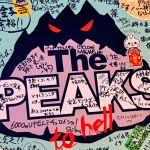 悪魔じみたヒルクライム集『The PEAKS』『七葛』『エベレスト』