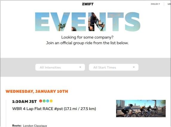 ZWIFTレース、グループワークアウトなどのイベント一覧