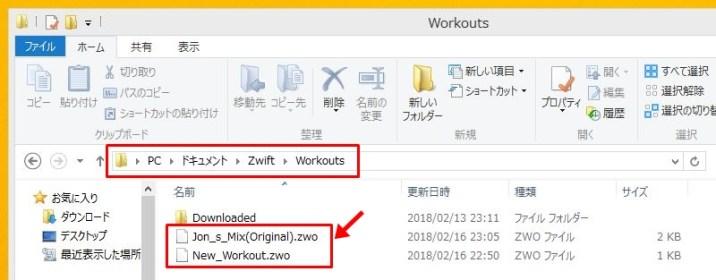 【ZWIFT(ズイフト)】個人ワークアウトを完全マスター オリジナルワークアウトの共有