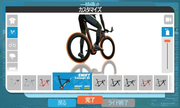 ZWIFT(ズイフト)の全バイクフレーム獲得方法&性能一覧