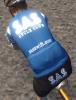 ZWIFT(ズイフト) 全ジャージ入手方法、プロモコード一覧 SAS Cycle Club Kit