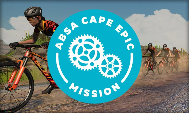 Absa Cape Epic Mission ZWIFT(ズイフト) 過去に行われた全29ミッション一覧