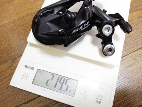RD リアディレイラー R7000の実測重量を、公表重量や5800、R8000、R9100と比較