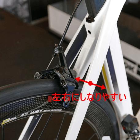23%快適性UPさせる「3S(Smooth Sword Seatstay)デザイン」 【2019年モデル】LOOK『795 BLADE RS』