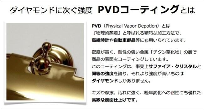 token トーケン『Shuriken』和風金メッキが煌めく13-19Tビッグプーリー PVDコーティング