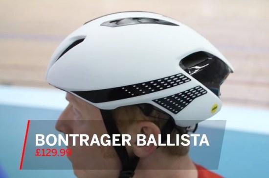 ロードヘルメットエアロ最強決定戦Ver2020!EvadeⅡ、Ballista、Trenta、Vanquish、Bullet
