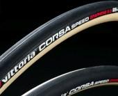 Vittoria『Corsa Speed G2.0』 Mt.富士ヒル タイヤ考。今Lightweight Gipfelsturmに装着すべきは?