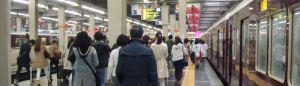 通い慣れた阪急梅田の駅構内がなつかしい