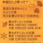 CCF20151106_00000