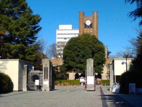 東京大学(駒場)正門