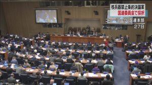 核兵器禁止条約 決議案が国連の委員会で採択 日本は反対