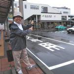 やって来ました北海道