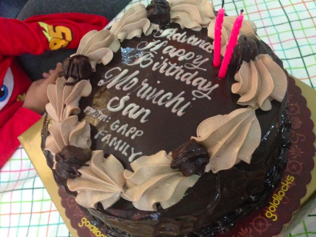 セブで私の誕生日のお祝いに出されたバースデーケーキ